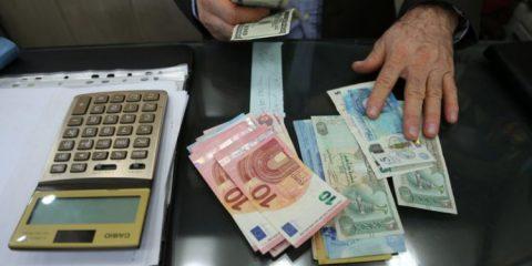 انتقال پول از ایران به آمریکا