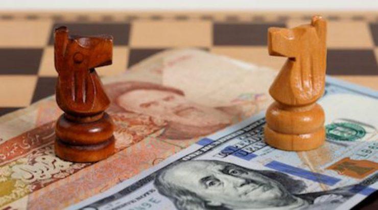 انتقال پول از استرالیا به ایران