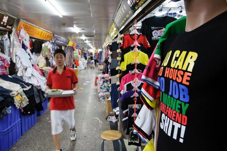 واردات پوشاک از چین