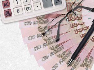 انتقال پول از ایران به روسیه چگونه و با چه شرایطی انجام می گیرد؟