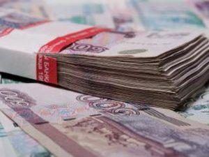 خرید روبل در روسیه