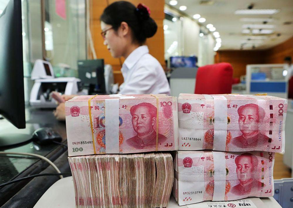 حواله یوآن به چین